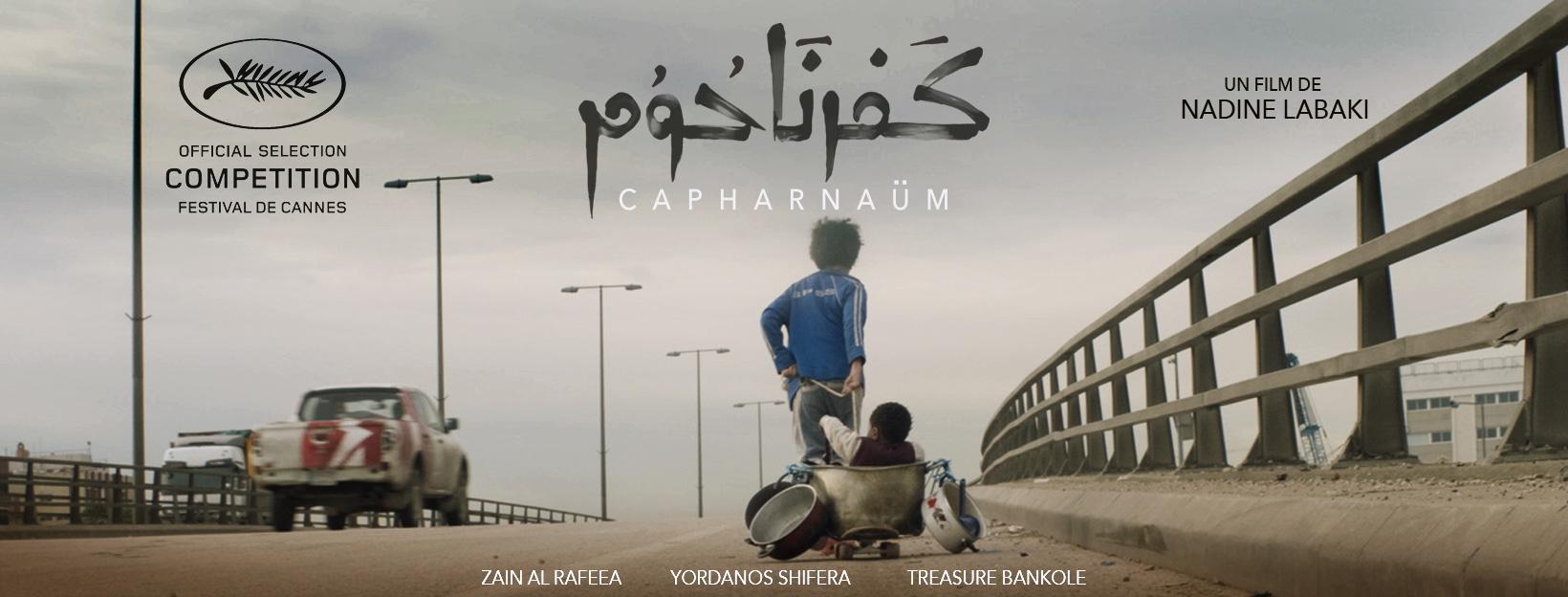 Image-Facebook-du-compte-officielle-du-film-Capharnaum-de-Nadine-Labaki