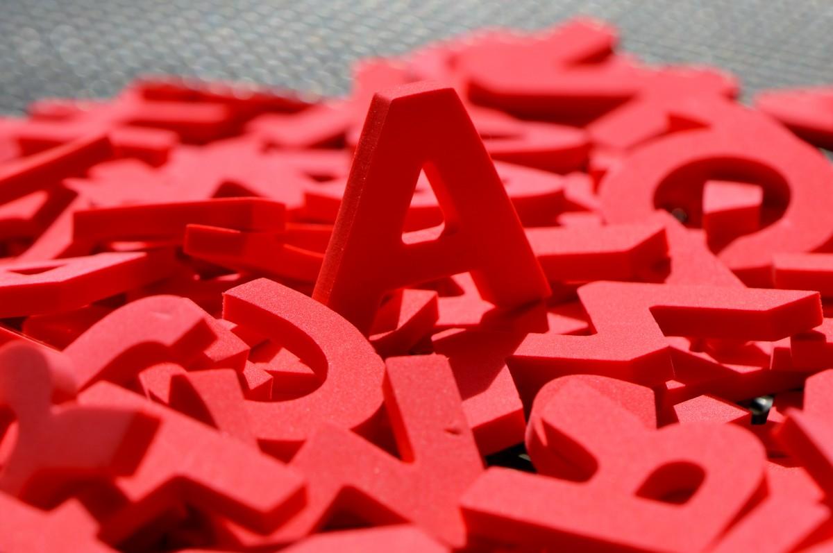 letters_moosgummi_red_alphabet-888708.jpg!d