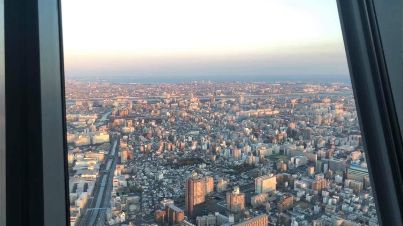 Tokyo, coucher de soleil