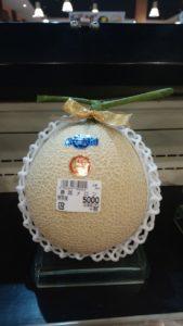 Melon à 5000 yens, bien sûr suremballé de plastique