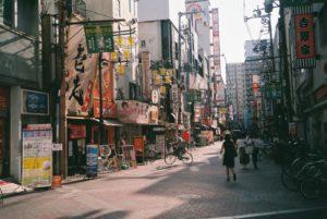 Quartier de Juso à Osaka